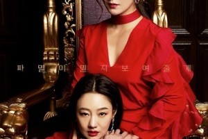 Miss Monte Cristo (2021) Episode 8