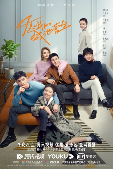You Are My Hero (2021) Episode 40 END