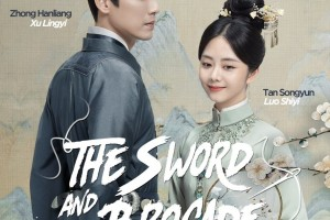 The Sword and The Brocade (2021) Episode 20