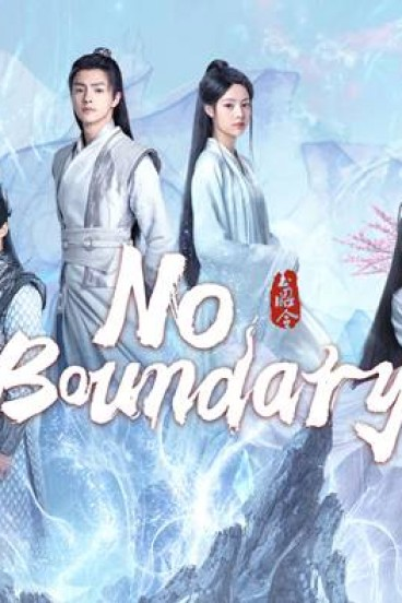 No Boundary (2021) Episode 16