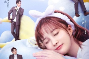 She is the One (2021) Episode 18