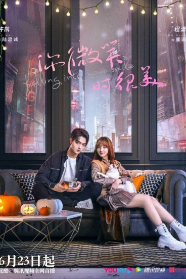 Falling Into Your Smile (2021) Episode 6