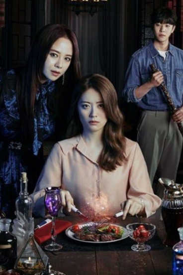 The Witchs Diner (2021) Episode 4
